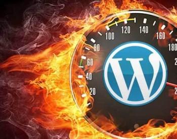 Optimizare viteza de incarcare website