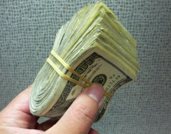 Diferenta dintre primar si bisnitar cu bani