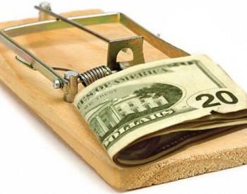 Coruptia si finantarea partidelor politice
