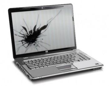 Service laptop bucuresti cu o echipa buna !