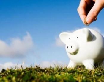 Metode de economisire a banilor