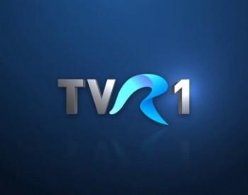 Televiziunea Romana  ! Bani si rebranding