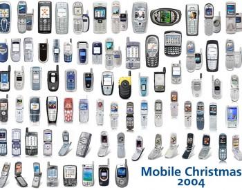 Viata noastra fara tehnologie (I)