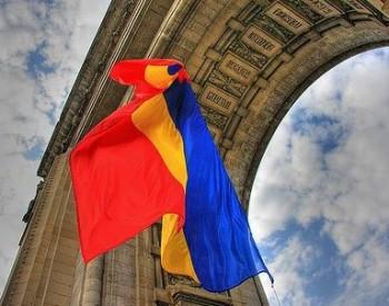 Romania surprinzatoare