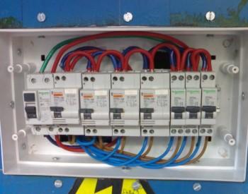 Instalatia electrica trebuie verificata periodic !