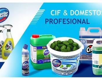 Alegerea corecta a produselor de curatenie